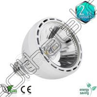 20 watt Par30 Led Spot Ampul